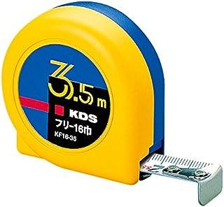 ムラテックKDS フリー16巾3.5m KF16-35