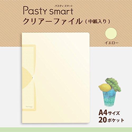 プラス『Pastysmartクリアファイル98-682』