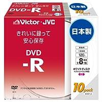 Victor 映像用DVD-R 16倍速 120分 4.7GB ホワイトプリンタブル 10枚 日本製 VD-R120QR10