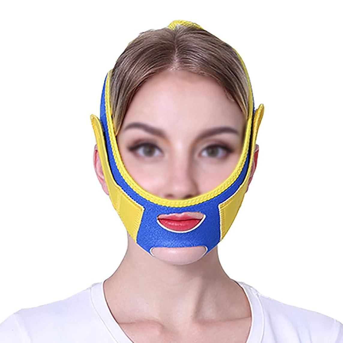 依存たるみ魔術TLMY ファーミングマスクスモールvフェイスアーティファクトリフティングマスクフェイスリフティングフェイスリフティングマスクファーミングクリームフェイシャルリフティング包帯 顔用整形マスク