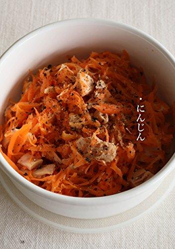 ひとつの野菜で作りおき色のきれいな5色の副菜100(立東舎料理の本棚)