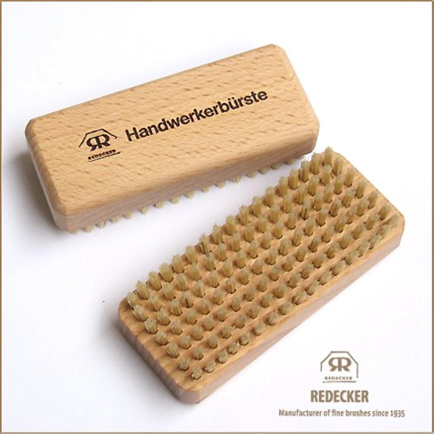 物理的に然としたメンダシティ[REDECKER/レデッカー]クラフトマン手洗いブラシ(豚毛/ハードタイプ)