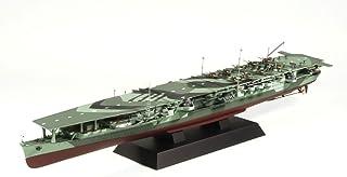 ピットロード 1/700 スカイウェーブシリーズ 日本海軍 空母 龍鳳 長甲板 プラモデル W193