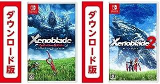 Xenoblade Definitive Edition|オンラインコード版 + Xenoblade2(ゼノブレイド2)|オンラインコード版