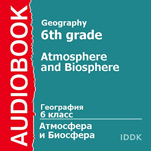 Geography for 6th Grade: Atmosphere and Biosphere [Russian Edition] cover art