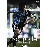 Kengo 14 2003-2010 [DVD]