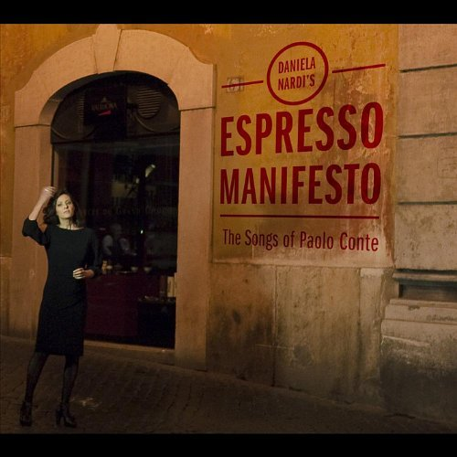 espresso business - 7
