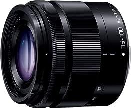 Panasonic Lumix G Vario 35-100mm f4.0-f5.6ASPH. MEGA OIS Zoom SLR Telephoto SLR Black Camera Lenses and Filters, Telephoto Zoom Lens Micro Four Thirds; 4–5.6, 0.90m, 12/9