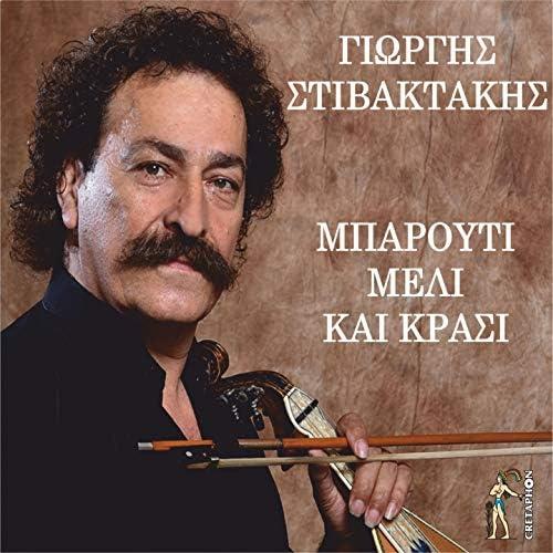 Giorgis Stivaktakis