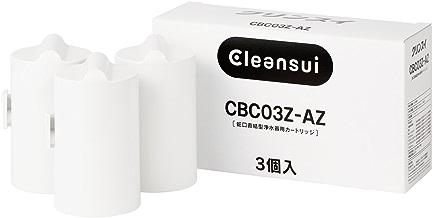 三菱化学·可菱水 CB系列用替换滤芯 去除物质7+2 CBC03 白色 CBC03Z-AZ