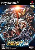 「スーパーロボット大戦 OG 外伝」の画像