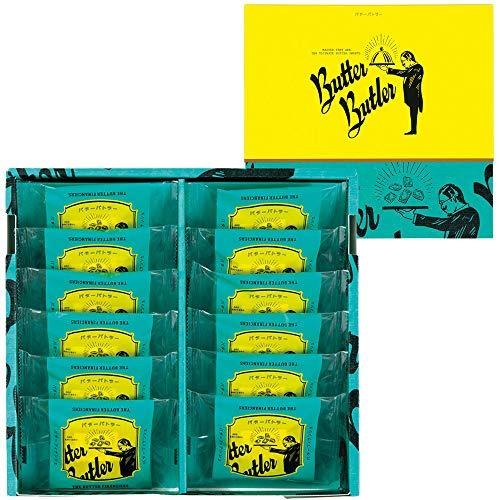 バターバトラー バターフィナンシェ12個入 焼菓子 お土産 個包装 バレンタイン