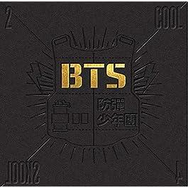 BTS Music [2 Cool 4 Skool] BANGTAN BOYS Single Album CD + Photo Book + Extra 4Photo Cards Set