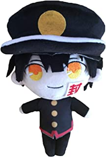 Chutoral Toilet-Bound Hanako-kun Plush Toy, Jibaku Shounen/Nene Yashiro Pillow Doll Plush Puppets Toy Character Plush(H02 ...