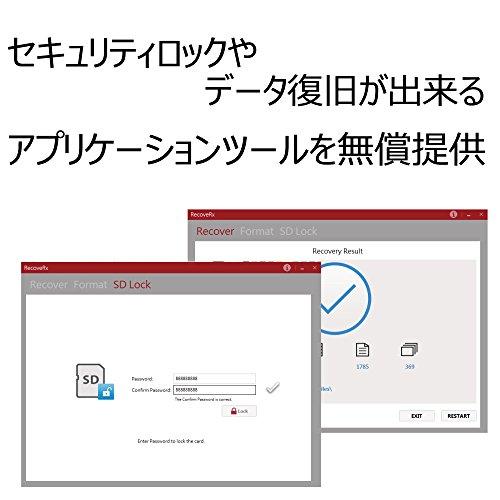 『旧モデル 【Amazon.co.jp限定】Transcend microSDXCカード 128GB Class10 UHS-I対応 TS128GUSDU1PE (FFP)』の4枚目の画像