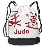 Bolsas de Cuerdas,Bolsas de Gimnasia,Mochilas Tipo Casual, Kanji Judo Bundle Backpack Fashion Cosmetic Bag