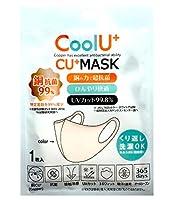 【CoolUマスク】 デフォグスタイル(眼鏡用) 銅と銀のパワーでW抗菌 接触冷感 UVカット オールシーズン 半永久的に機能継続 洗って使える (白, M-L)