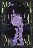 MoMo―the blood taker― 4 (ヤングジャンプコミックス)