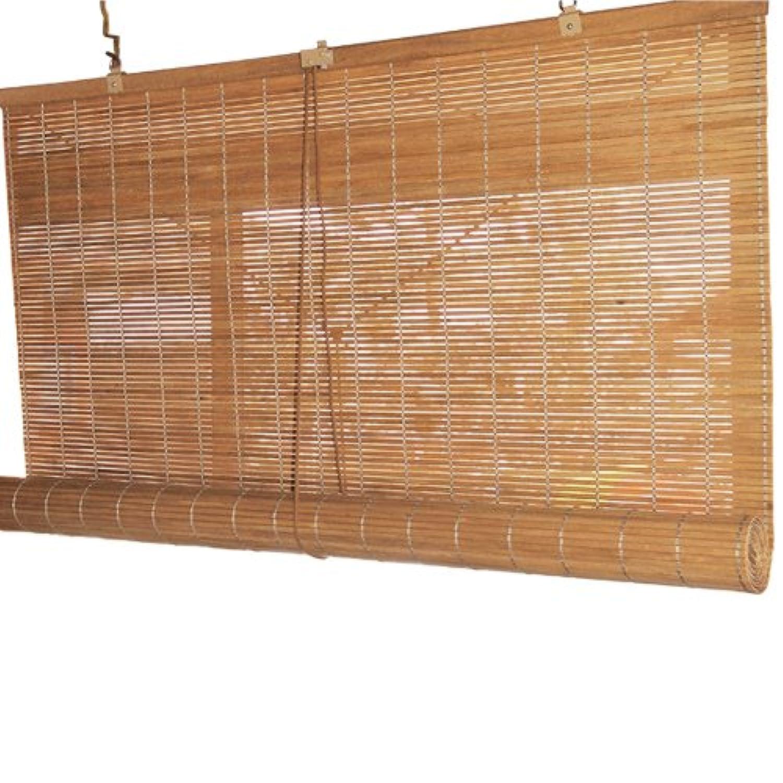 絞る各正規化【すだれ 簾】天然木スクリーン 88×180 ブラウン (国産ウッド ロールスクリーン 巻上器付) (SD-053-BR)