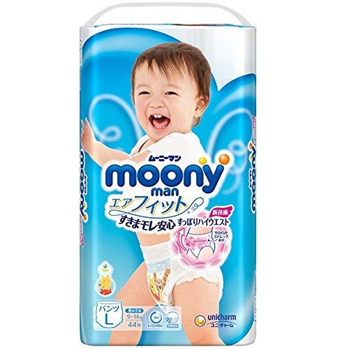 Japanische Windeln Moony PL Boy (9-14 kg.) NEW//Japanese diapers nappies - Moony PL Boy (9-14 kg.) NEW//Японские подгузники Moony PL Boy (9-14 kg.) NEW