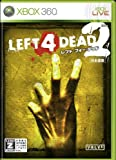 レフト 4 デッド 2/Left 4 Dead 2
