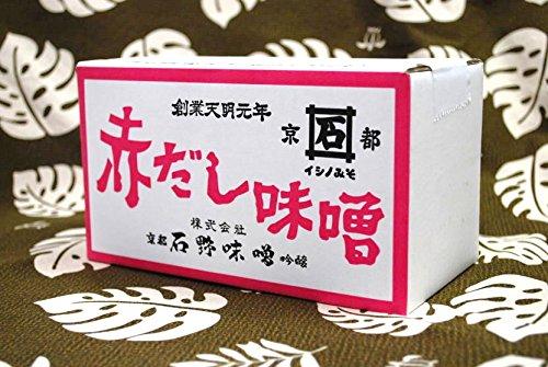 石野味噌赤だし(2Kg箱)業務用