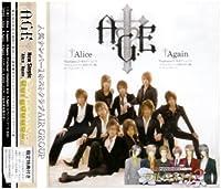 「Alice/Again Gorgeous版」(DVD付)