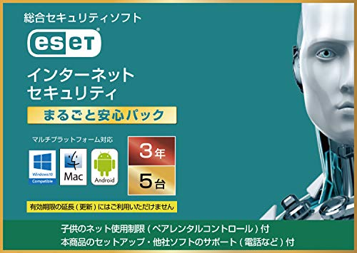 ESETインターネット セキュリティ(最新)【子供ネット使用管理付】【本商品のセットアップ・他社ソフト含むPC関係のサポート(電話など)付】|まるごと安心パック|5台3年版|カード版|Win/Mac/Android対応