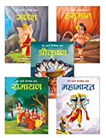 My First Mythology Tale (Illustrated) (Set of 5 Books) (Hindi) - Mahabharata, Krishna, Hanuman, Ganesha, Ramayana - Story Book for Kids