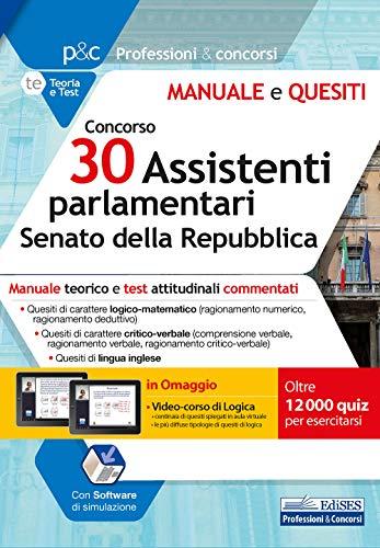 Concorso 30 Assistenti parlamentari senato - Manuale Teorico, Test Attitudinali Commentati, Software Simulazione online e Videocorso di Logica