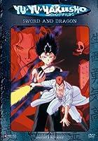 Yu Yu Hakusho: Sword & Dragon [DVD] [Import]