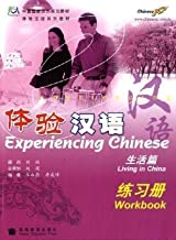 Experiencing Chinese: Workbook (Living in China) (with CD-ROM) (Paperback)