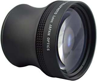SONPP 52mm 3.5X Magnification Telephoto Lens Universal for Olympus SLR Camera HD Metal Teleconverter