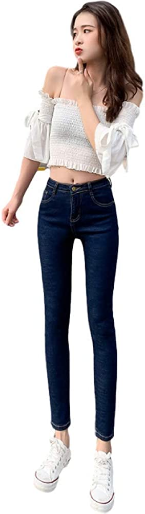 Women's Spring and Autumn High-Waist Stretch Pants Korean Style Slim-fit Skinny