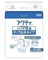 日本製紙 アクティ パッド併用テープ止めタイプ スマートM30枚 x3個 x1ケース Japan