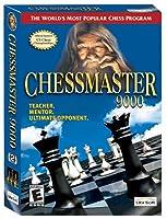 Chessmaster 9000 (輸入版)