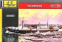 エレール 1/200 トロール漁船ボロンテール プラモデル FF0604