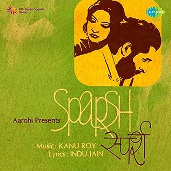 Sparsh (Original Motion Picture Soundtrack)