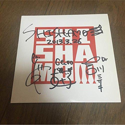 shishamo 初期 CD 廃盤 直筆サイン入り