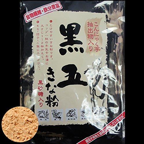 博多食材工房 お試し 黒五きな粉 (黒砂糖/こんにゃく芋抽出物入り) 160g×1袋 067-634 pack
