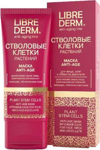 Weintrauben Stammzellen Gesichtsmaske, Anti-Age, 75ml, Librederm