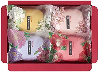 彩花だより 【固形 ギフト せっけん あわ いい香り いい匂い うるおい プレゼント お風呂 かおり からだ きれい つめあわせ 日本製 国産 500】
