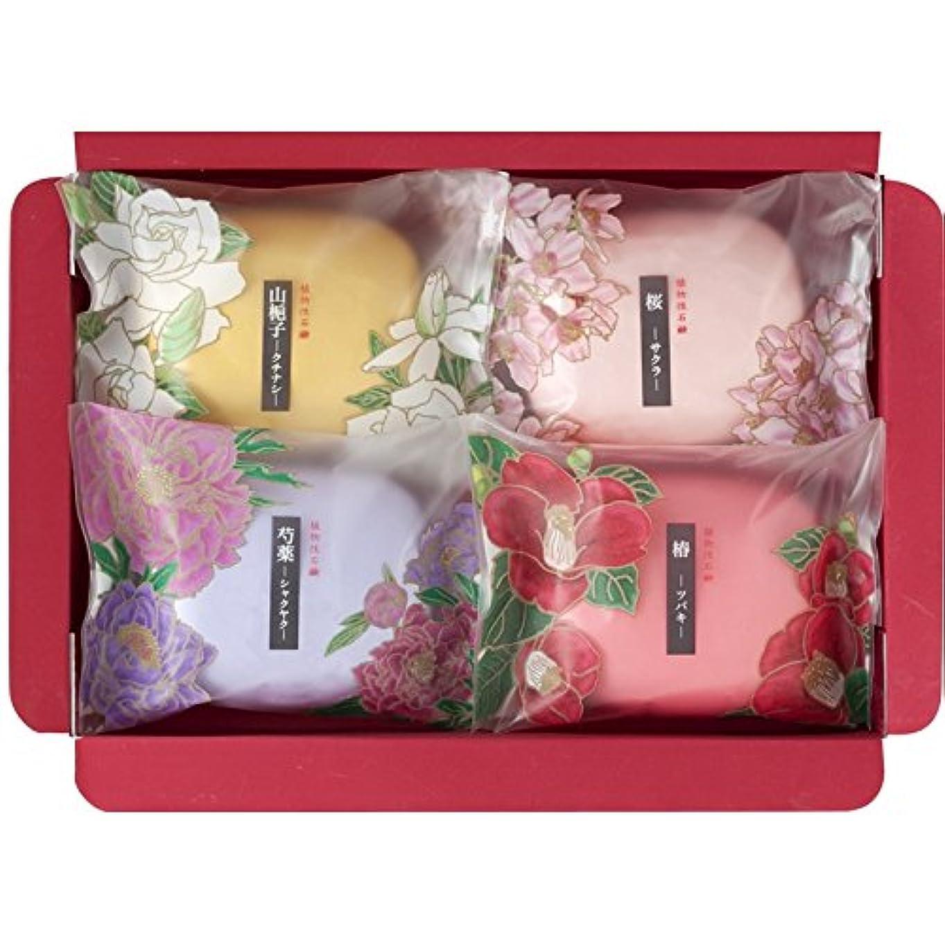 忠実ななめるアンソロジー彩花だより SAK-05 【石けん 石鹸 うるおい いい香り 固形 詰め合わせ セット 良い香り 美容 個包装 肌に優しい 日本製】