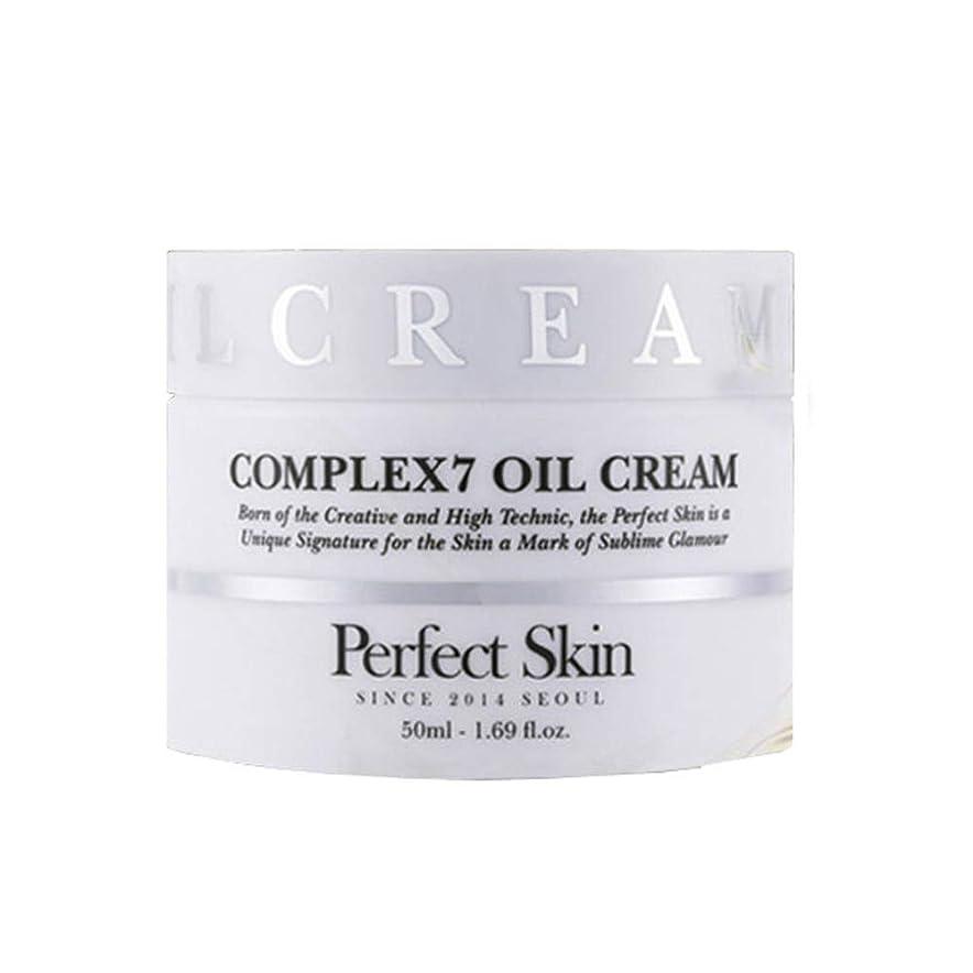 過去ゴールデンうんざりPerfect Skin(パーフェクトスキン) コンプレックス7オイルクリーム50ml