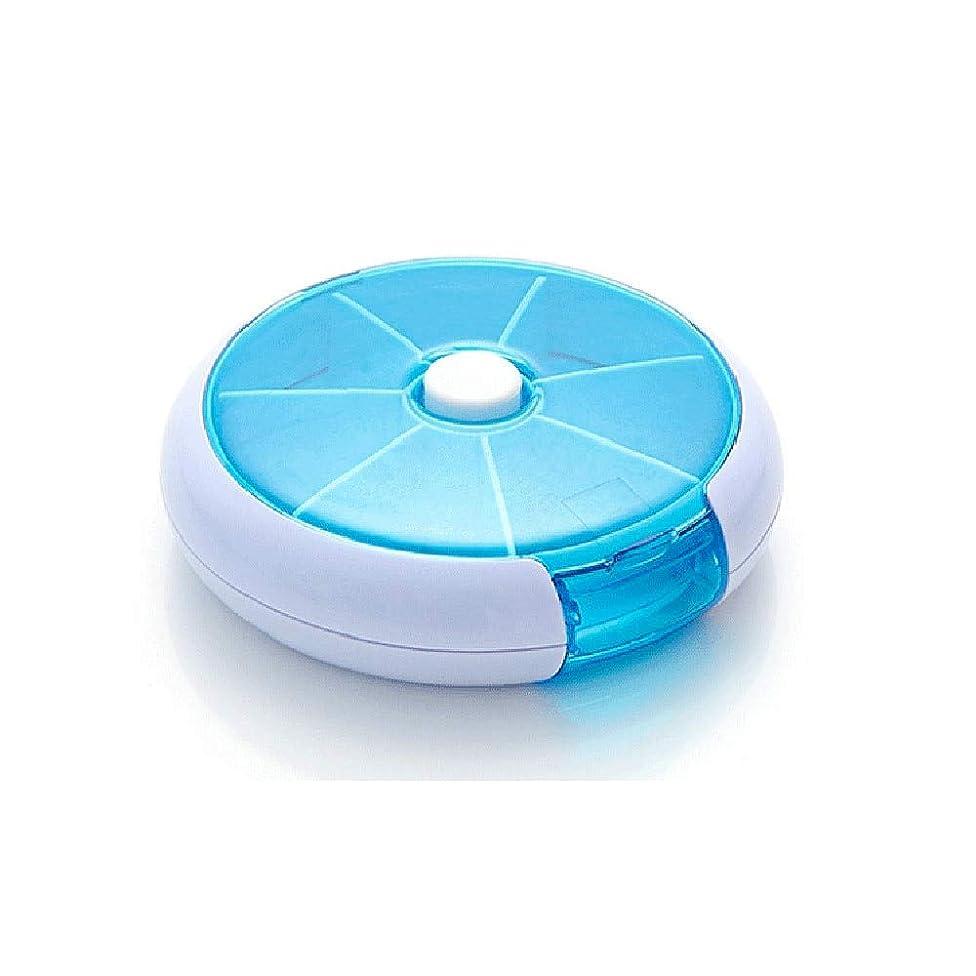 HOT New Medicine Pill Box 7-Day Round Medicine Pill Vitamin Box Case Storage Dispenser Organizer Holder Storage Box Case