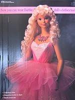MY SIZE バービー人形 3つの素晴らしい外観 (1992)
