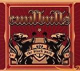 Songtexte von Emil Bulls - The Black Path