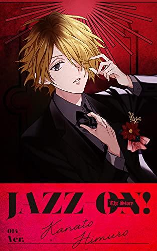 「JAZZ-ON! The Story」ver.Kanato Himuro