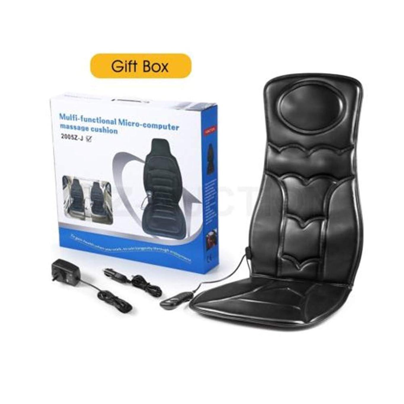 クラックプロフィール光ホームオフィスの車有線リモート制御が容易マッサージチェアのための10モーターの振動マッサージチェアパッドシートクッションW /ヒート