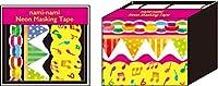 パイン ナミナミネオンマスキングテープBOX パーティー TM00458